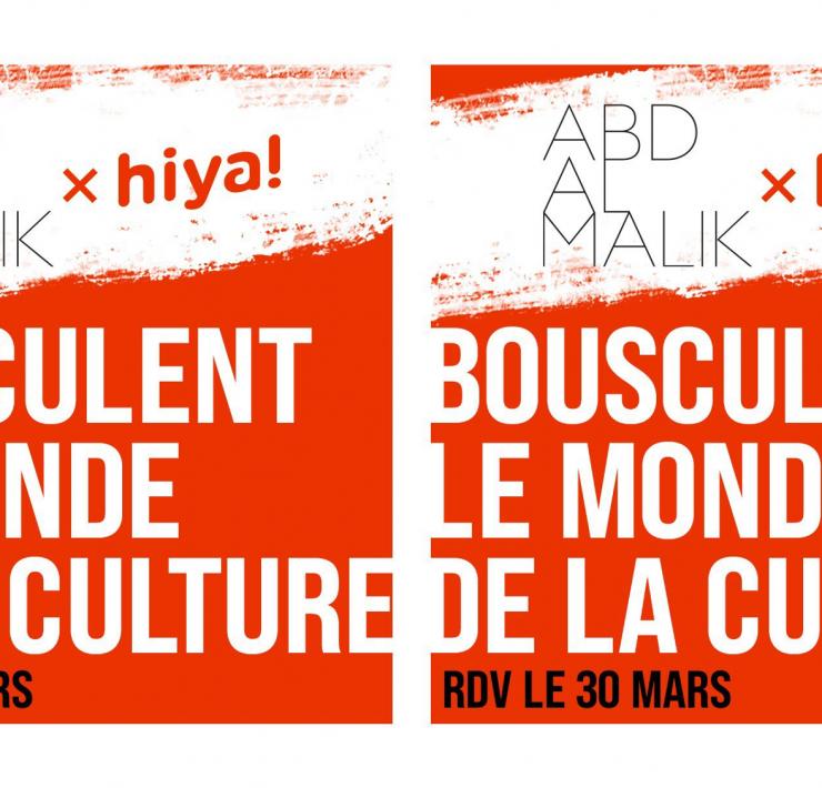 """Abd al Malik s'associe à l'écosystème HIYA! pour """"bousculer le monde de la culture"""". Crowdfunding le 30 mars"""